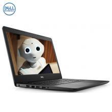 Dell Inspiron 3493 (New) (10th)