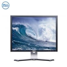 Dell 20 inch widescreen (Used)