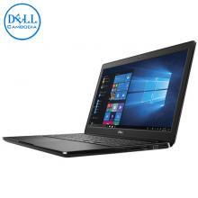 Dell Latitude 3500 i7/8th/8/1 (New)