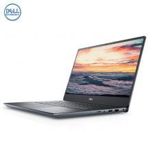 Dell Vostro 5490 (VGA) (New)