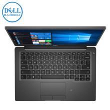 Dell Latitude 7400  i7/8th/8/256 (New)