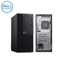 Dell OptiPlex 3070MT Core i3/9th/4/1 (New)