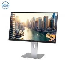 Dell UltraSharp U2414Hb
